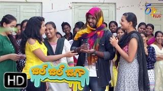 Jill Jill Jiga 21-02-2016 | E tv Jill Jill Jiga 21-02-2016 | Etv Telugu Show Jill Jill Jiga 21-February-2016