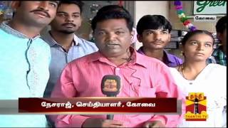Special Report on North Indian Diwali Celebrations in Coimbatore Show 23-10-2014 Online Special Report on North Indian Diwali Celebrations in Coimbatore Thanthi tv  Show October-23