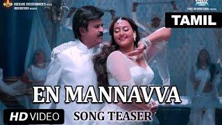 Lingaa | En Mannavva Song Teaser | Super Star Rajinikanth, Sonakshi Sinha