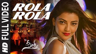 Rola Rola Full Video | Sita Movie