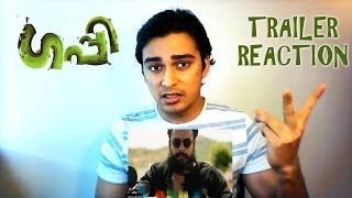Guppy Trailer Reaction   Malayalam Film