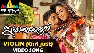 Iddarammayilatho -  Violin Song