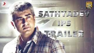 Sathyadev IPS - Official Trailer   Ajith, Trisha, Anushka   Harris Jayaraj