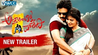 Attharintiki Daaredhi All Time Record Trailer
