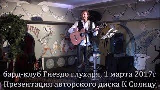 Сергей Светлов *К Солнцу*