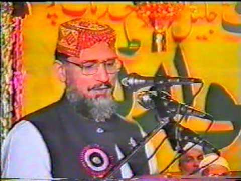 URDU HAMD(Aye Chara Gare Shouq)DR MUHAMMAD TAHIR UL QADRI.