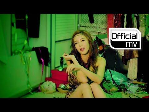 Wifey (Feat. MC Mong)