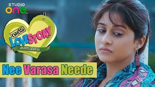 Nee Varasa Neede Song Routine Love Story