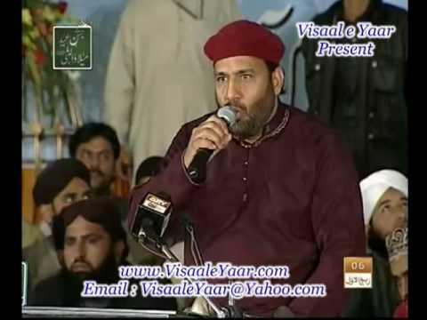 Urdu Naat(Zuban Se Kioun Main)Syed Altaf Shah Kazmi.By  Naat E Habib