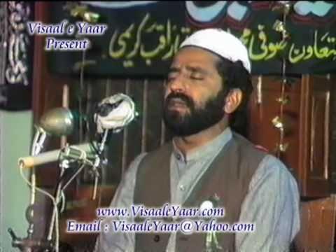 QASIDA BURDA SHARIF(Qari Zubaid Rasool In Sialkot)BY Naat-e-habib