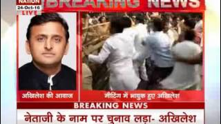 Akhiesh Yadav breaks down while giving a speech at SP office