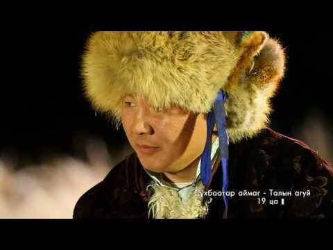 Монгол Тулгатны 100 эрхэм - У.Хүрэлсүх
