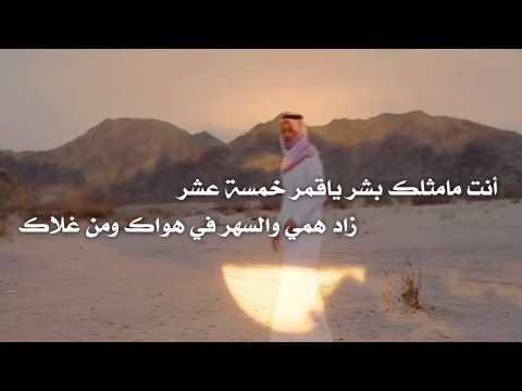 شيلة مرحبا بك ياهلا ، اداء محمد ال نجم ، شيلات 2014