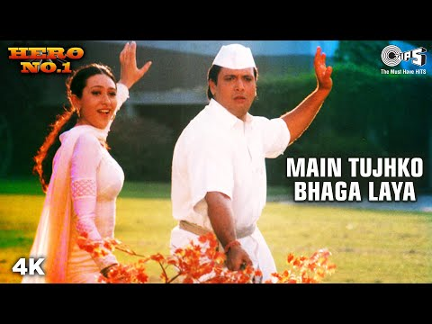 Hero No 1 - Govinda & Karishma Kapoor - Main Tujhko Bhaga Laya - Full Song - HQ
