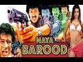 Naya Barood│Full Movie│Upendra, Natanya Singh