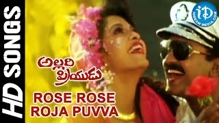 Rose Rose Roja Puvva Video Song - Allari Priyudu