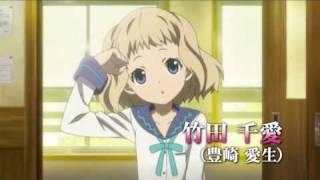 Full Trailer Bungaku Shoujo