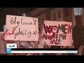 المغرب - مبادرات لتشجيع النساء على الاستثمار