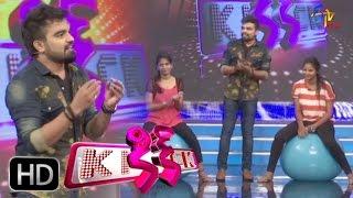 Pradeep Kick 23-11-2015 | E tv Pradeep Kick 23-11-2015 | Etv Telugu Show Pradeep Kick 23-November-2015