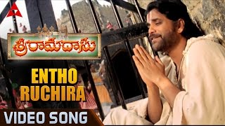 Entho Ruchira Video Song || Sri Ramadasu