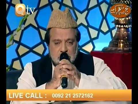 URDU HAMD(Allah Karam Allah Karam)SIDDIQ ISMAIL.BY  Naat E Habib