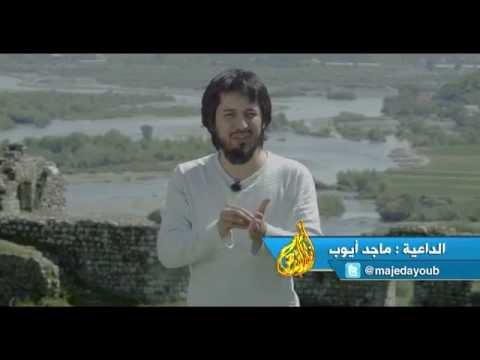 شاهد: برنامج أنوار الأرض - حلقة 1 - كاتب الوحي الذي ارتد - عبدالله بن أبي السرح