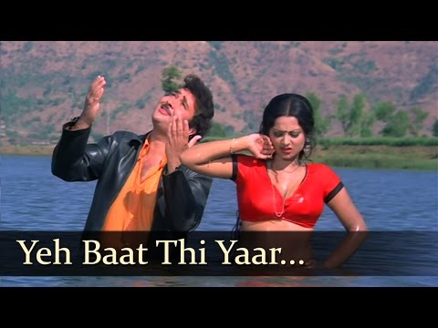 Randhir Kapoor - Rekha - Yeh Baat Thi Yaar Ek Ber Kii Badh Ke Ho