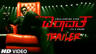 Mr Airavata Trailer