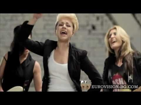 Polly Genova - Na inat (Official Video) (Eurovision 2011 Bulgaria)