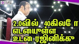 Rajini's Heavy Moment In 2 0 Kollywood News 27-08-2016 online Rajini's Heavy Moment In 2 0 Red Pix TV Kollywood News