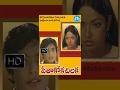 Seethakoka Chilaka (1981) - Full Length Telugu Film - Karthik - Aruna Mucherla