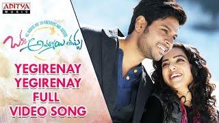 Yegirenay Yegirenay - Okka Ammayi Thappa