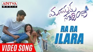 Ra Ra Ilara Video Song | Manasuku Nachindi