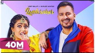 Landcruiser : Veet Baljit & Gurlez Akhtar (Full Song) MixSingh  Satti Dhillon  GK  Geet MP3