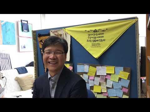 한신대학교 전공홍보동영상 - 국제관계학부