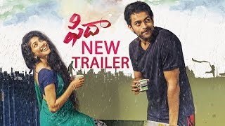 FIDAA New Theatrical Trailer