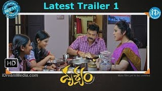 Drishyam Telugu Movie Release Trailer 1 - Venkatesh, Meena