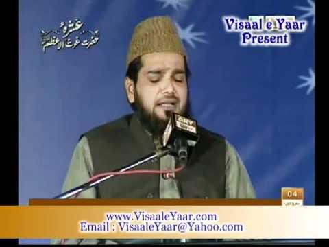 Urdu Naat(Main To Khud)Syed Khalid Hussain In Minhaj Ul Quran Karachi.By  Naat E Habib