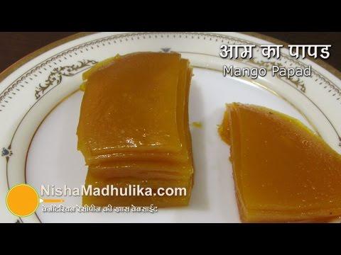 Mango Papad Recipe |  Aam ka Papad