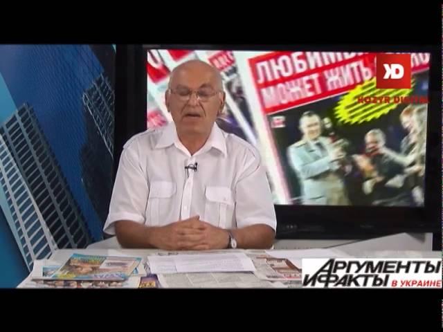 Пресс-эксперт. Гость - Андрей Мотов