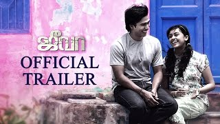 Jeeva Official Trailer