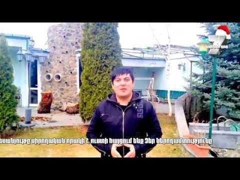 Արթուր Քոչարյան ,,Շնորհքը էժան չի լինում,, մաս 5
