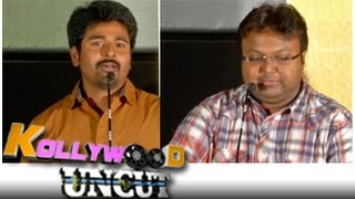 Kollywood Uncut Show 18-09-2014 Online Kollywood Uncut PuthuYugam tv  Show September-18