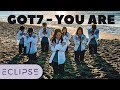 "[Eclipse] GOT7 ""You Are"" Full Dance Cover"