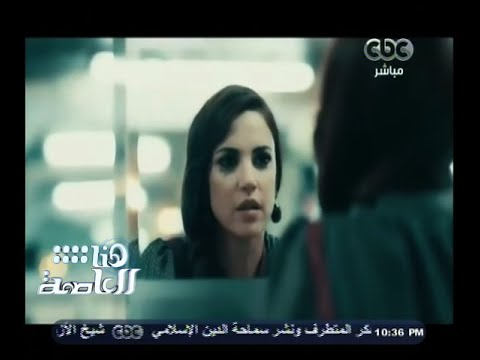 فيديو : شاهد أغنية ورق النتيجة ..غادة رجب من فيلم بتوقيت القاهرة