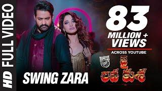 SWING ZARA Full Video Song - Jai Lava Kusa Video Songs  Jr NTR, Tamannaah  Devi Sri Prasad