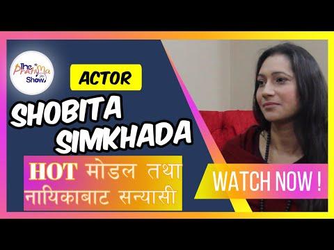 Shobita Simkhada (Author – Actor)   The Pratima Show   Episode 40   1 July 2021