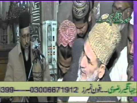 Shuhada-e-Karbala - Syed Shabbir Hussain Shah at Gulistan-e-Muhaddith Azam Pakistan -2005, Pt 4