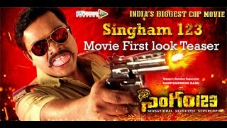 SINGHAM123 First Look Teaser