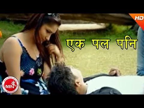 Ekai Pal Pani By Narendra Pyasi